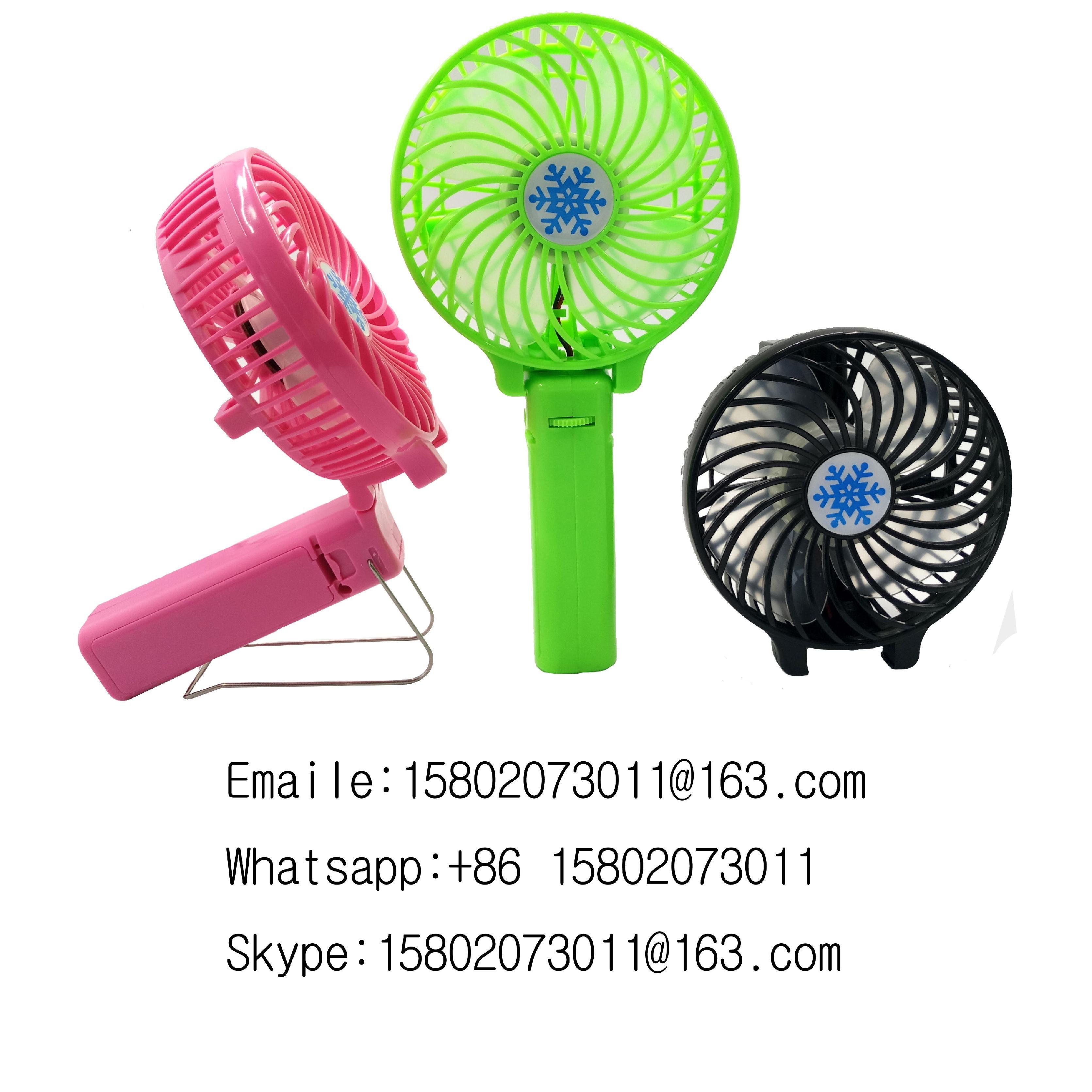 2017 New Design Rechargeable Fan, Hand Fan, Portable Mini Fan