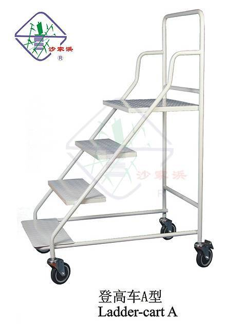 ladder cart/ladder trolley/aseerding dispath trolley/climbing trolley