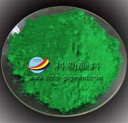 Cobalt Titanate Green PG50