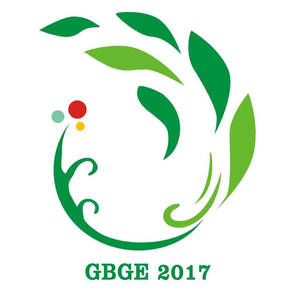 The 9th Guangzhou Int'l Flowers, Bonsai & Garden Exhibition 2017(GBGE2017)