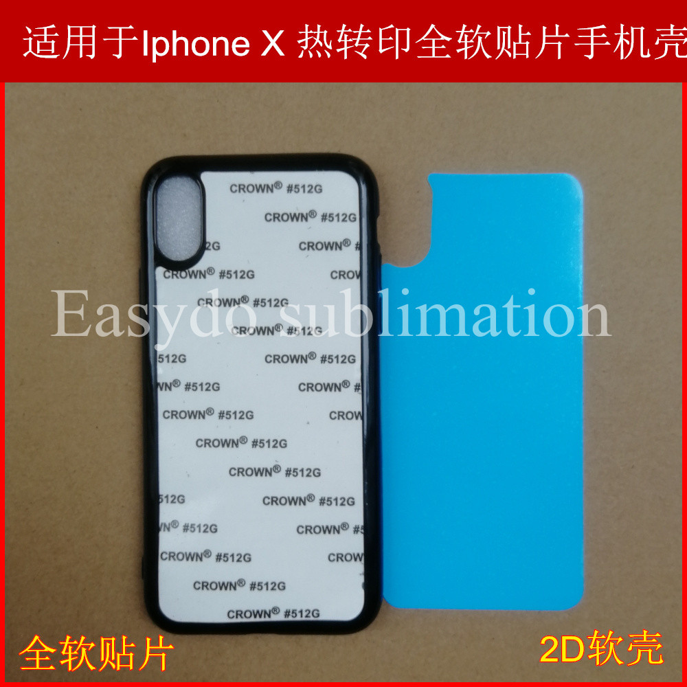 2D blank sublimation all soft rubber cell phone case for iphone X/ IPHONE 10