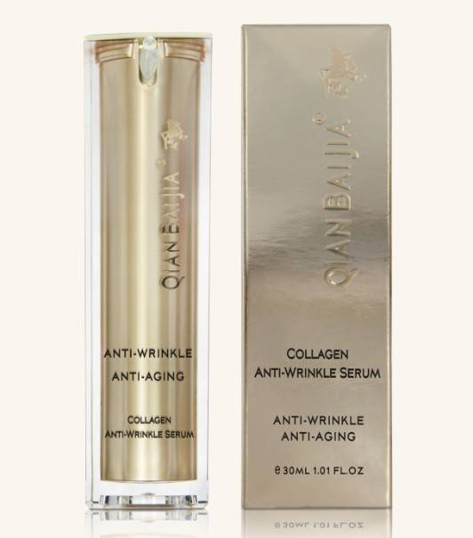 QianBaiJia anti-aging collagen serum