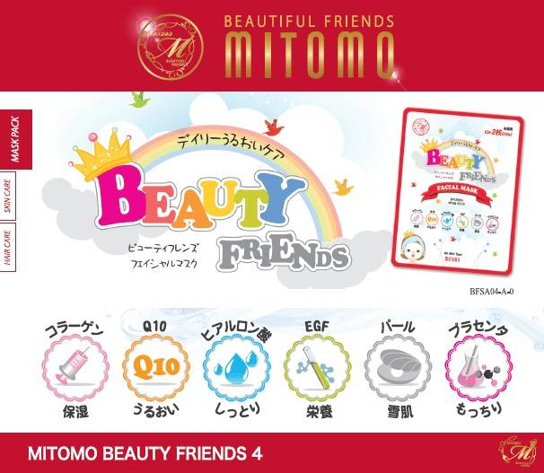 Beauty Friends 4 Facial essence Mask