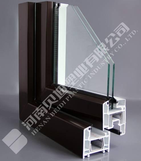 BEIDI PVCU Quality Window and Door Profiles