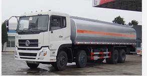 40-45 cbm LPG tanker for sale with 3 axle