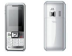 FCB050 CDMA mobile phone