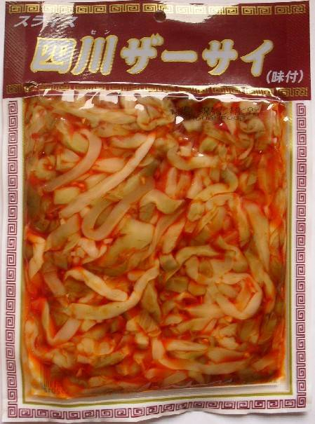 Delicacy Zha Cai (Preserved Vegetable)