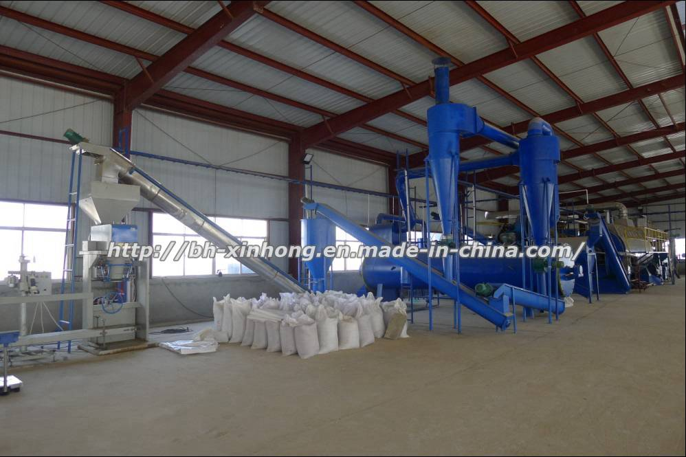 Fishmeal and Fish Oil Plant for Feed Processing Sector