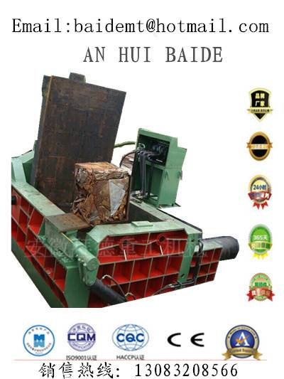 Hydraulic Scrap Aluminum Steel Brass Baling Press with CE Approved