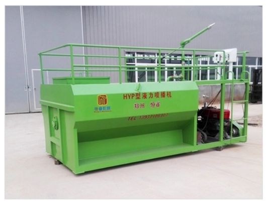 Greening Spraying Machine/HYP-5 Hydroseeding machine