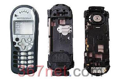 Cell Phone Housing for Nextel i205
