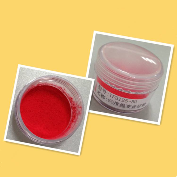 Color change pigment with tempearature