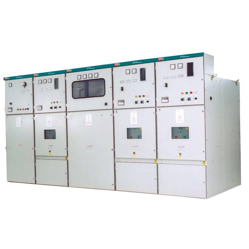 Medium Voltage Withdrawable metal-enclosed switchgear