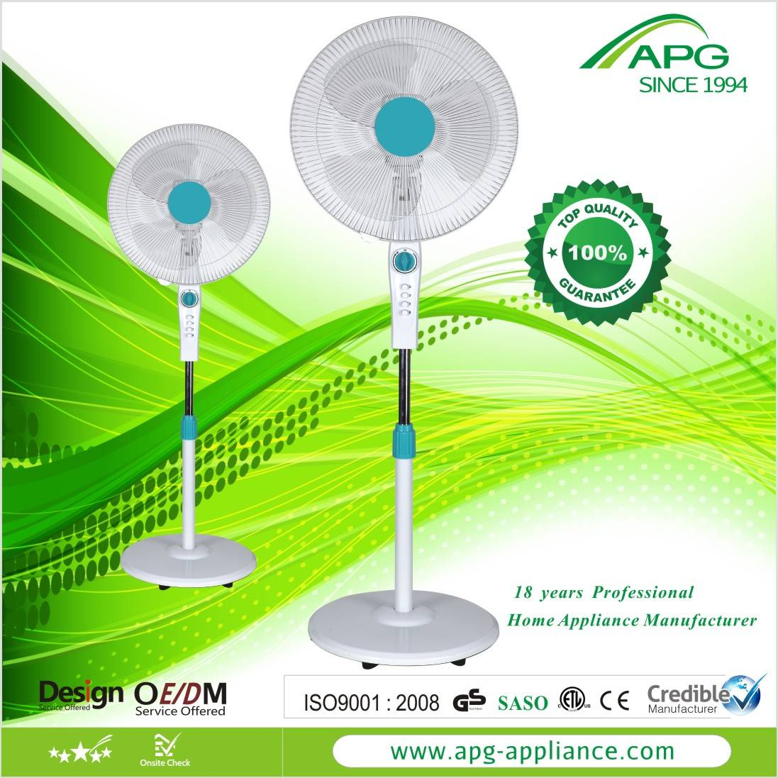 ELECTRIC STANDING FAN