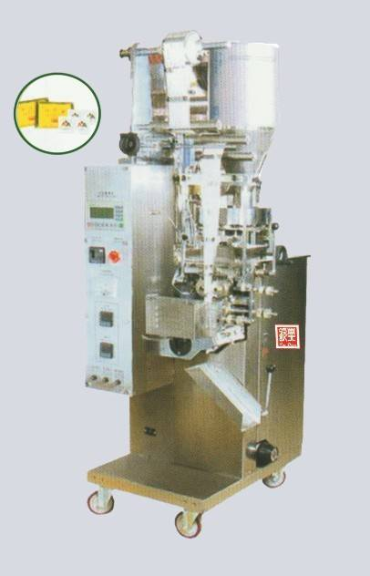 QD-40II Automatic Packing Machine
