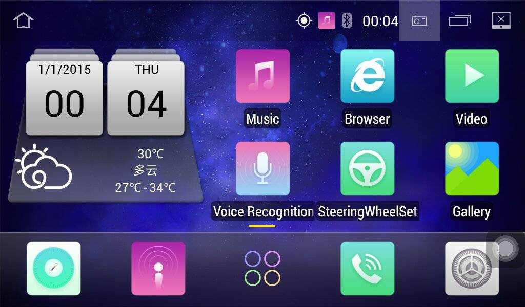 7 Android Capacitive Screen Universal Car GPS Navigation