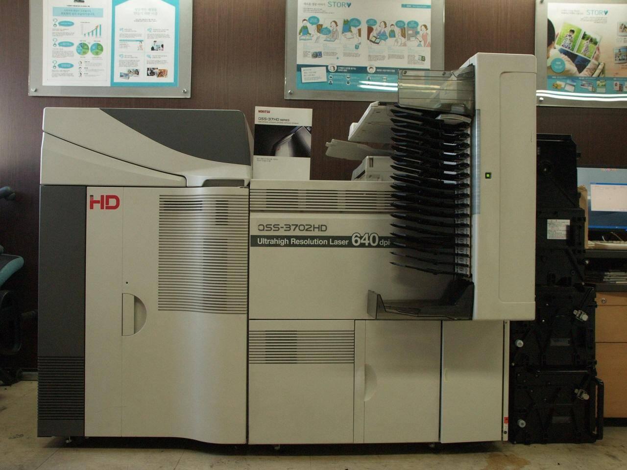 Noritsu Minilab, Fuji Printer