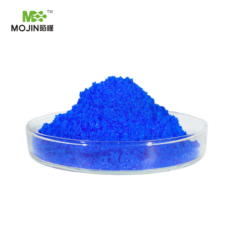 Factory supplier copper(II) sulfate CAS No.: 7758-98-7