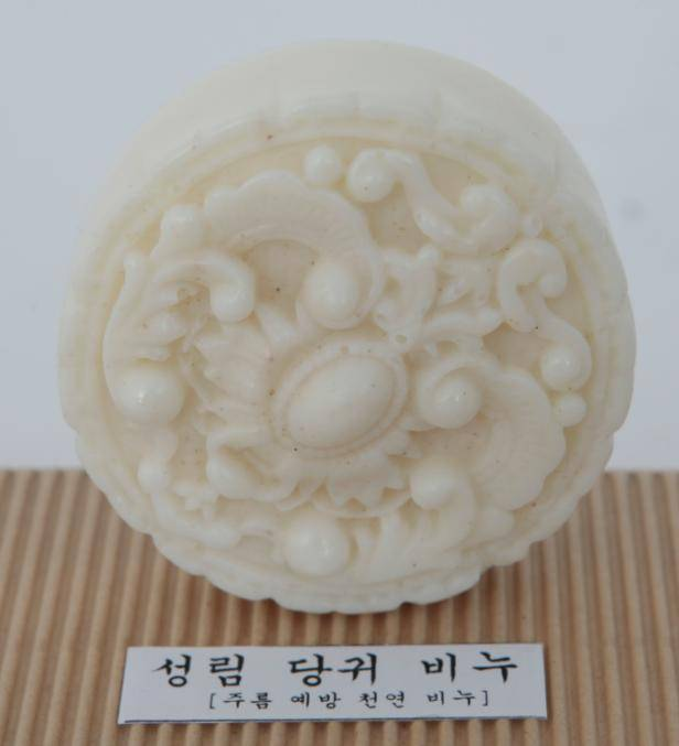 Dang-gwi(Angelica gigas Nakai) soap