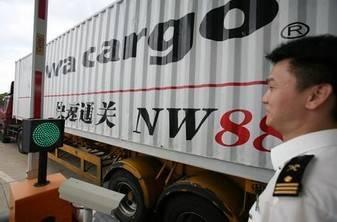 Customs Clearance Forwarder for Zhuhai, Shenzhen, Zhongshan, Guangzhou, Dongguan, Huizhou City etc i
