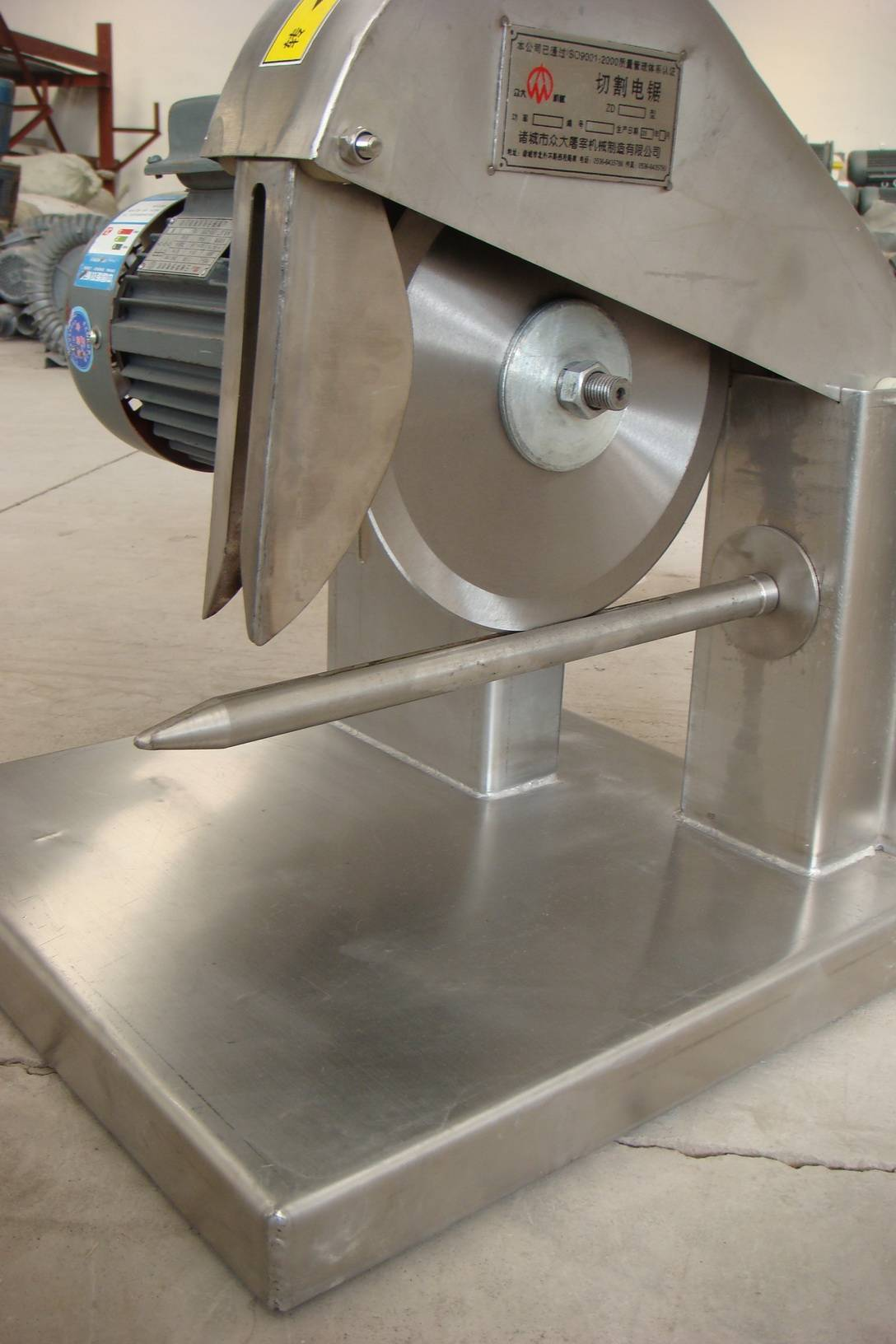 poultry meat cutter 0086-15890067264