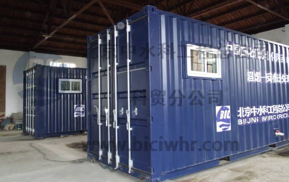 water treatment equipment for finished oil