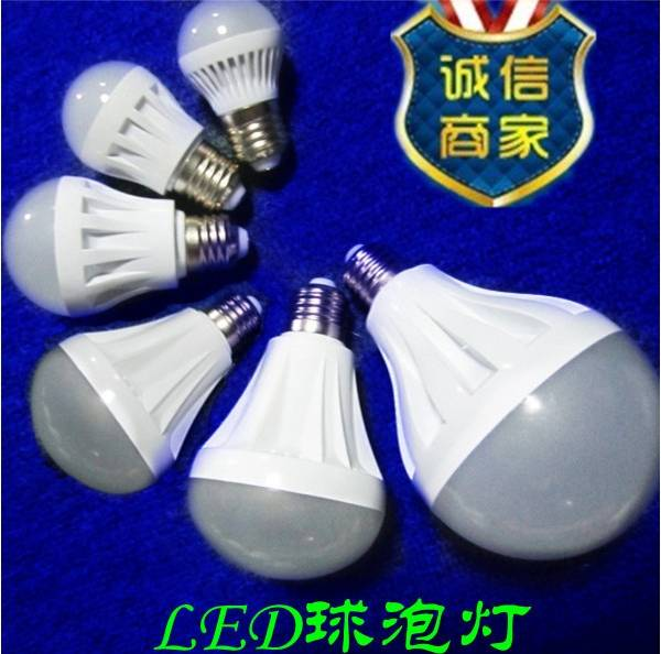 220v LED bulbs 2/3/5/7/9/12/15/18/24/36W