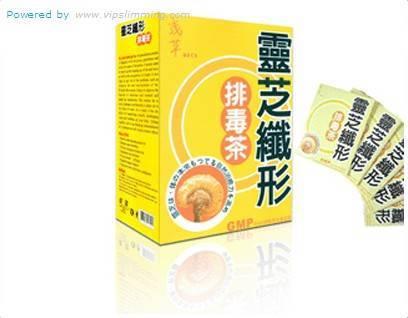 Japan Lingzhi Toxin Discharged Tea