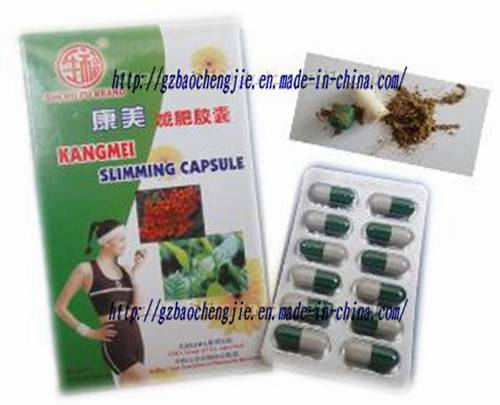 Kangmei Weight Loss Slimming Capsule