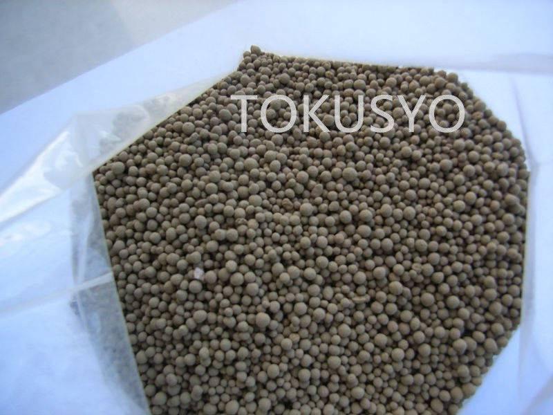 guano phosphate fertilizer
