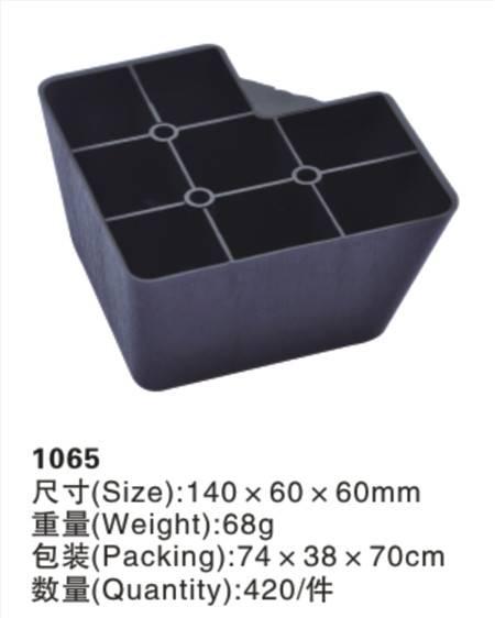 New design plastic furniture legs/plastic furniture parts/fixed cabinet legs/sofa legs with holes