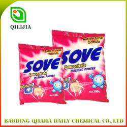 powder detergent manufacturer