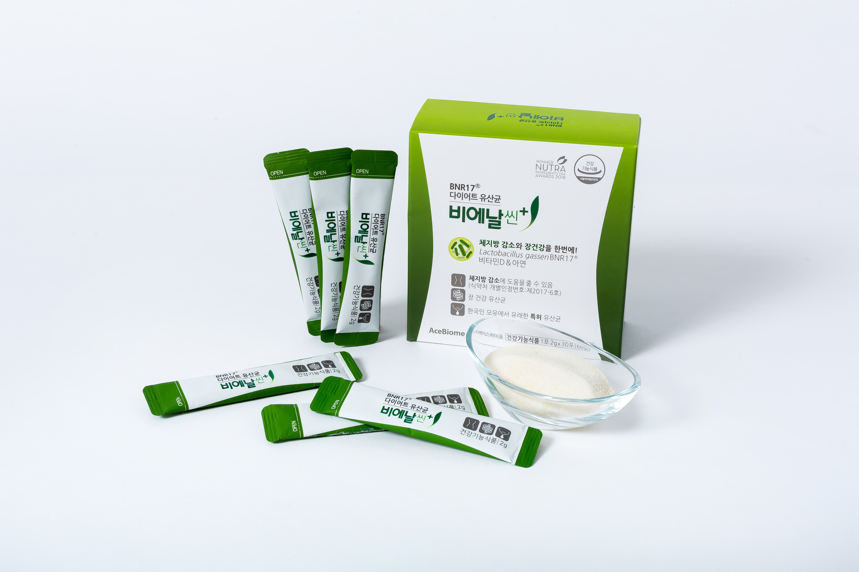 BNRThin+ Body Fat Reduction and Intestinal Health