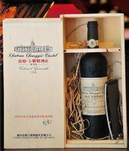 sell wine boxes