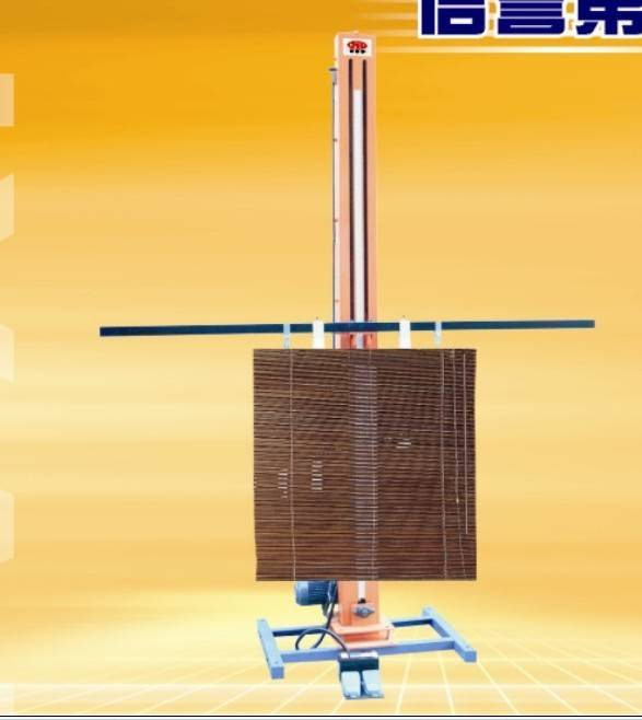 Supply:Aluminum Slat Hoist Inspector and Testing Machines