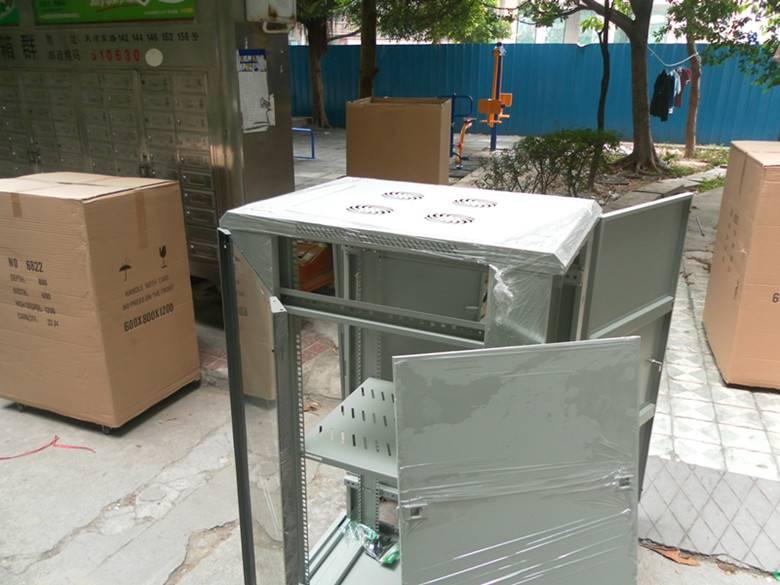Electrical server cabinet 27U