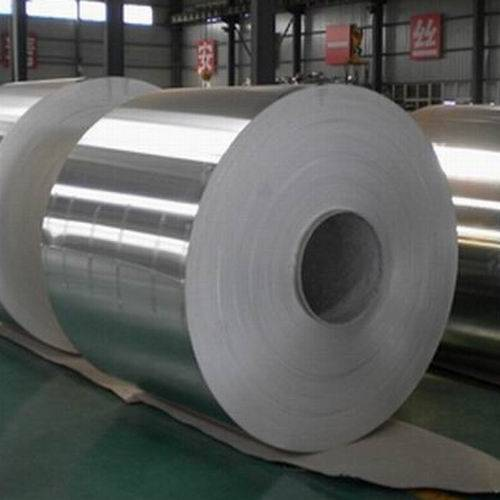 Aluminum Foils, Aluminum Coils, Aluminum Sheets, Aluminum Plates, Aluminum Strips.