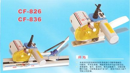 offer end cutting cloth machine