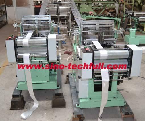 webbing slings weaving machine