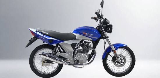 Sell Street Bike (BS150-16A)
