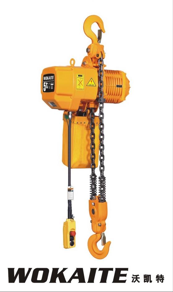 New type Electric chain hoist 5Ton 380v 50hz