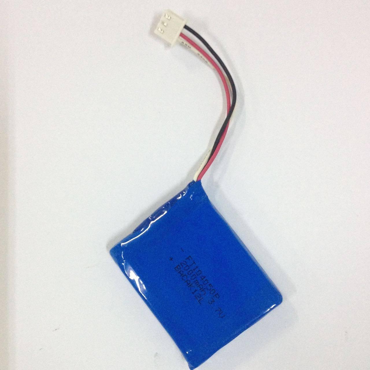 3.7V FT104050 2000mAh Li-Polymer Battery