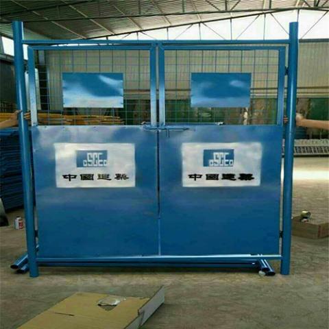 Construction Site Lift Door