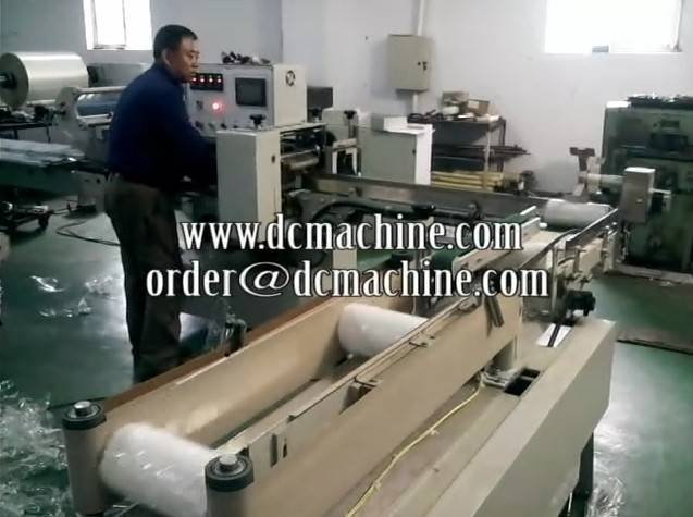 Full Automatic Kitchen towel packing machine NO.:DC-KT-PM1