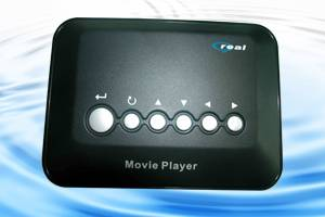 wholesale high quality lower price multimedia player