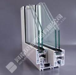 BEIDI SLiding Window and Door Profiles