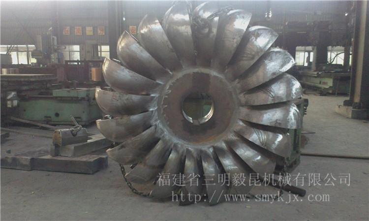 hydraulic turbine used ruuner