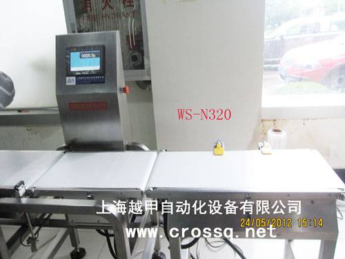 Check Weigher WS-N320