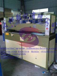 plate cutting machine