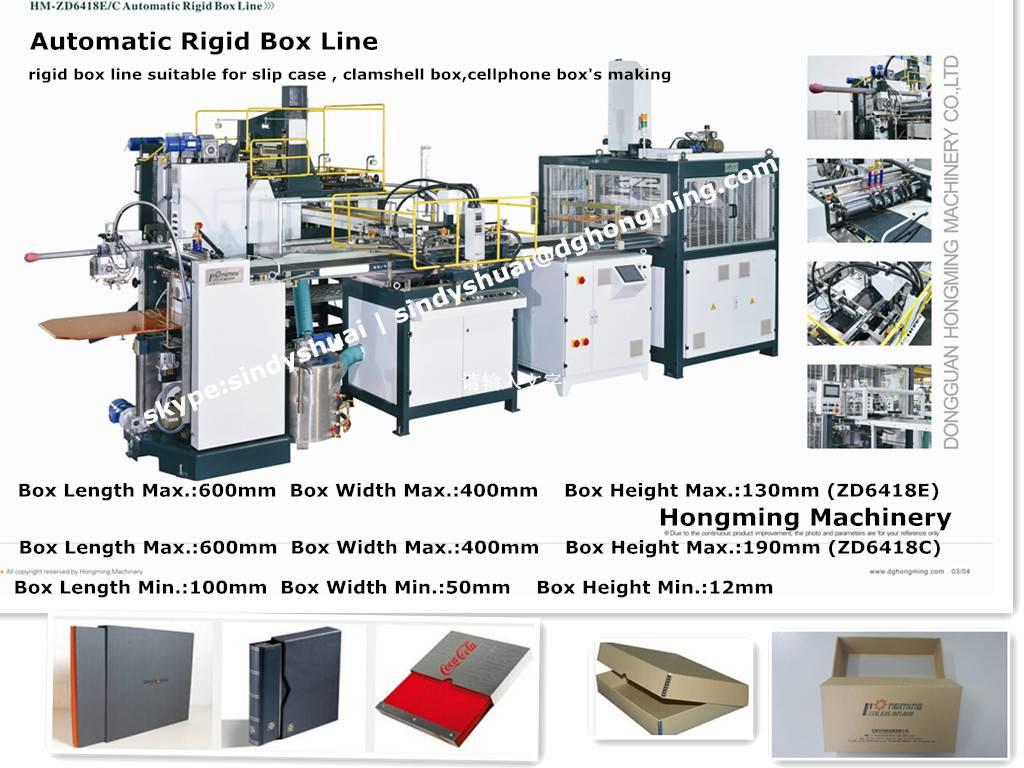 HM-ZD6418 Automatic Slip Case Making Machine